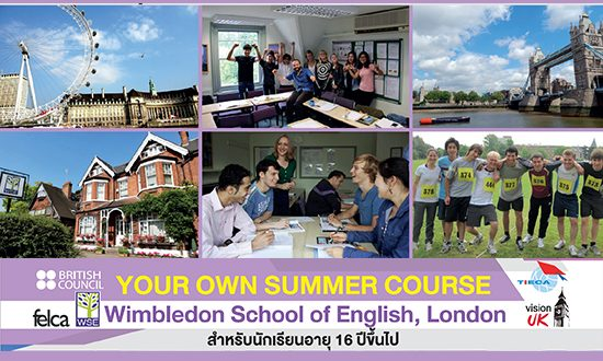 Wimbledon School of English, London